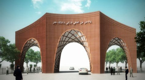 Entrance Gate of Art University's Farabi Campus / DAAL Architecture Studio