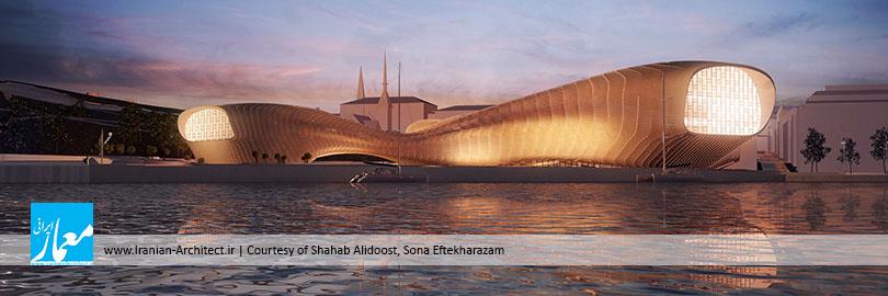 موزه گوگنهایم هلسینکی / شهاب علیدوست، صونا افتخار اعظم