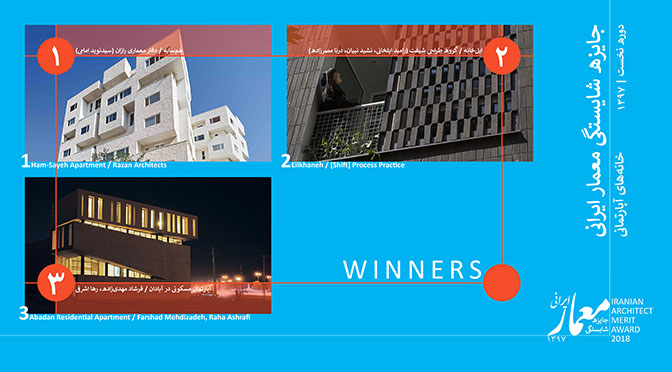 Winners of Iranian Architect Merit Award 2018