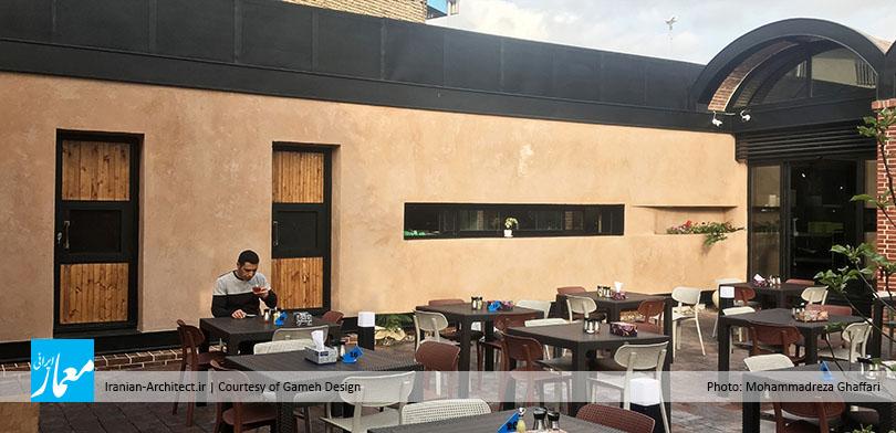 کته کبابی عینی / استودیو معماری گامه دیزاین