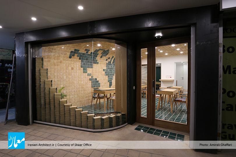 دفتر مسافرتی پذیرا گشت / دفتر معماری شار