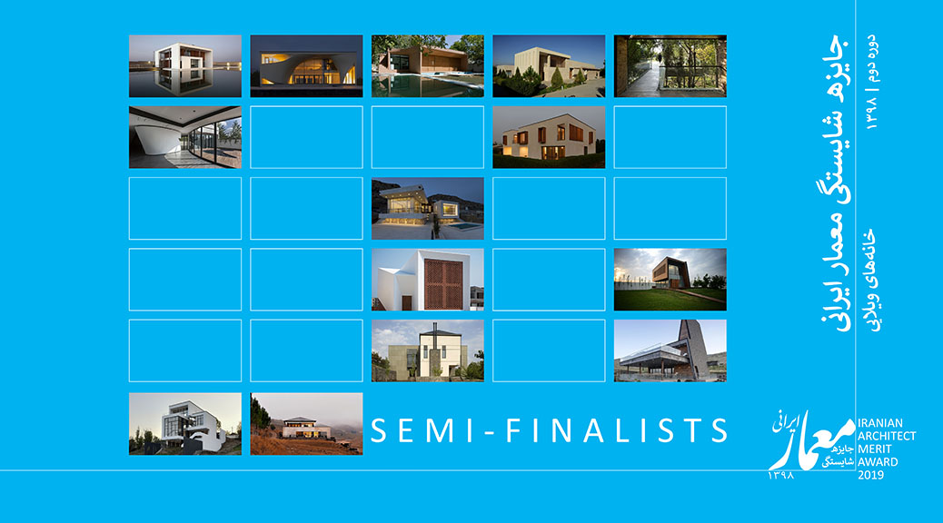 Semi-Finalists of Iranian Architect Merit Award 2019