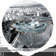 مجتمع فرهنگی و المان شهری آمادای همدان / حسن سلطانپور