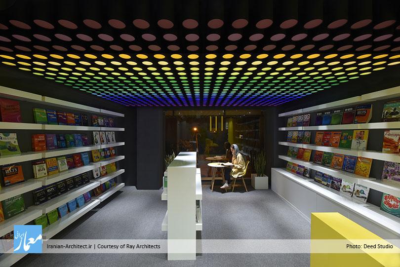 کتابفروشی زبانکده عرفان / استودیو معماری ری