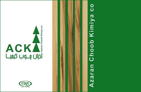 آذران چوب کیمیا: تولیدکننده ورقهای ملامینه امدیاف و نئوپان