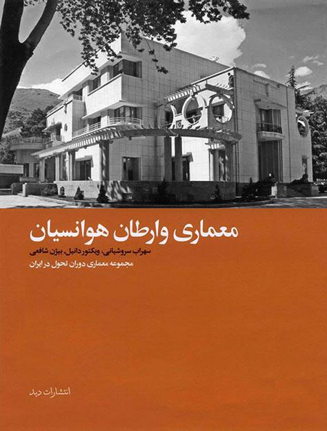 book-0007_1