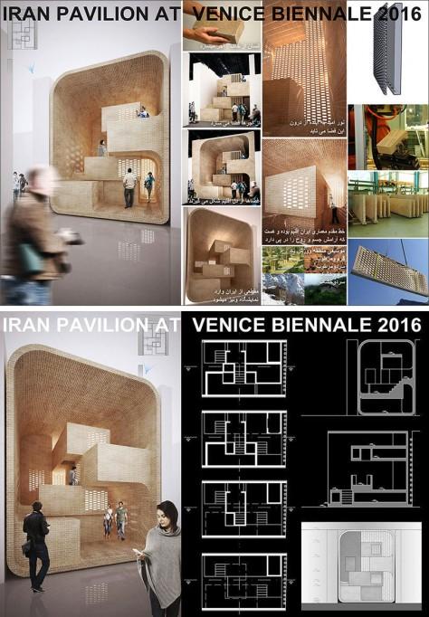© www.iranpavilion-venice.ir
