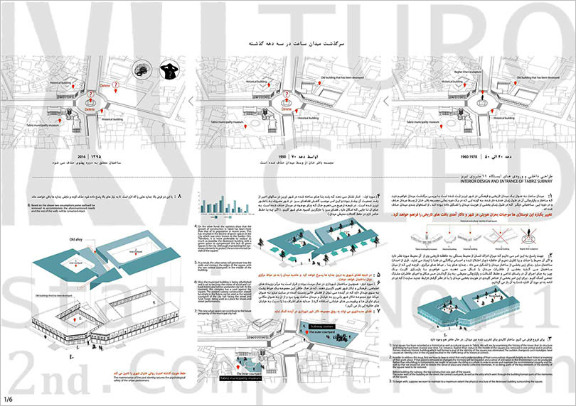 Winners of Tabriz No. 11 Metro Station Competition