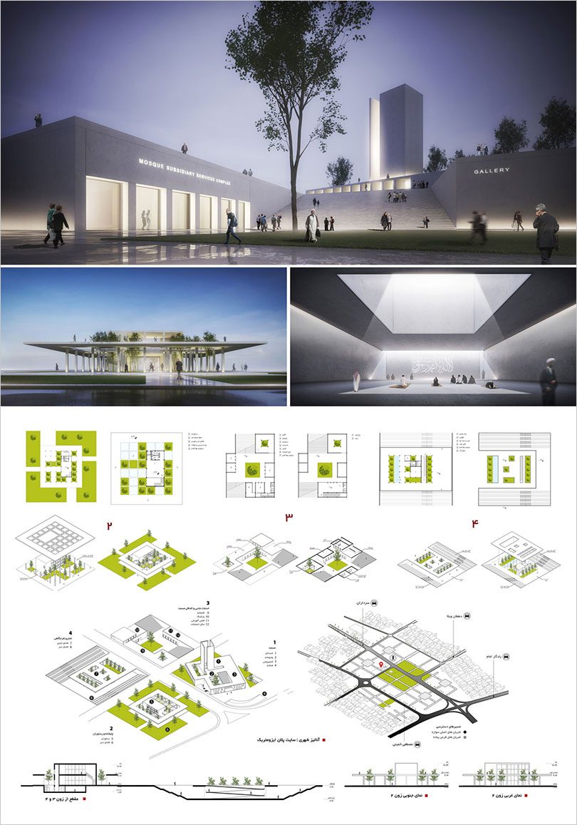 Winners of Golshahr Mosque & Plaza Competition (First Stage)