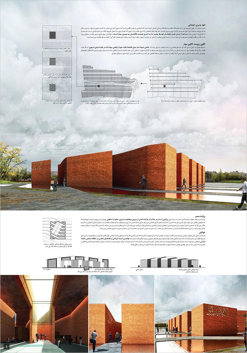 مرحله اول مسابقه طراحی مسجد و میدان (پلازا) گلشهر کرج / طرح برتر و راهیافته به مرحله دوم: محسن کاظمیانفرد