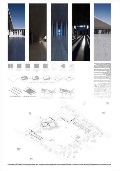 مرحله اول مسابقه طراحی مسجد و میدان (پلازا) گلشهر کرج / طرح برتر و راهیافته به مرحله دوم: بیژن هدایتینیا، سعید فهیمپور، نسرین اسلامی