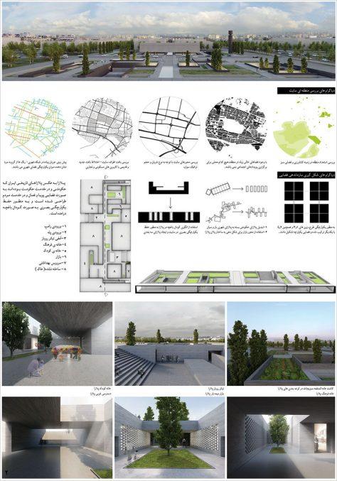 مرحله اول مسابقه طراحی مسجد و میدان (پلازا) گلشهر کرج / طرح برگزیده: پریسا داوودی، علی حبیبیانفر