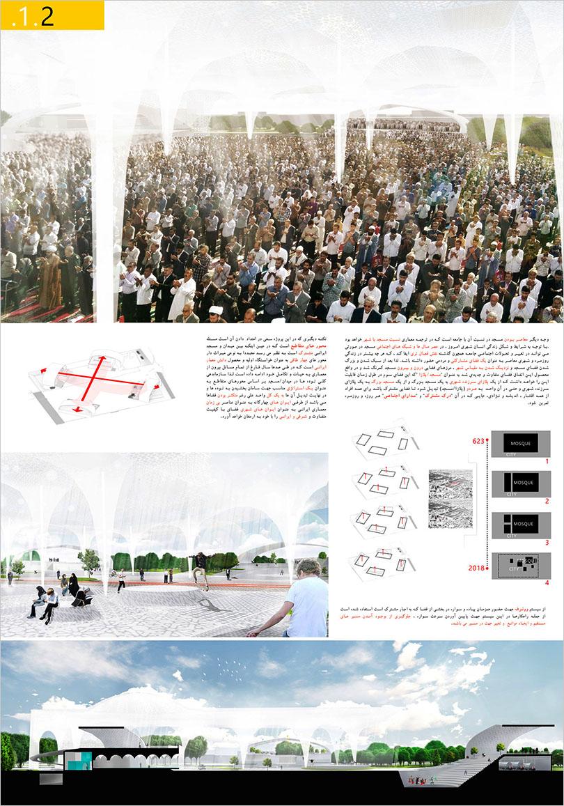مرحله اول مسابقه طراحی مسجد و میدان (پلازا) گلشهر کرج / طرح برگزیده: محمدرسول موسیپور