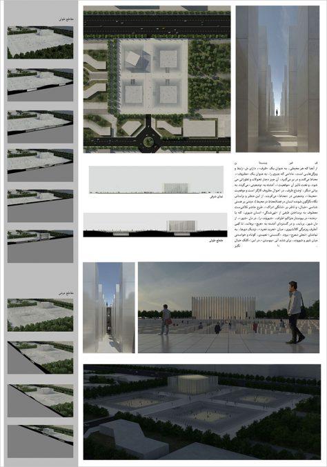 مرحله اول مسابقه طراحی مسجد و میدان (پلازا) گلشهر کرج / طرح برگزیده: هادی فردانش