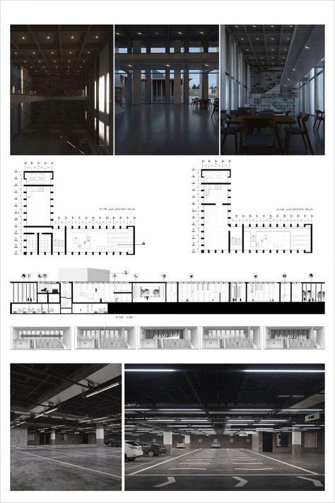 مرحله دوم مسابقه طراحی مسجد و میدان (پلازا) گلشهر کرج / رتبه دوم: سعید فهیمپور، بیژن هدایتینیا، نسرین اسلامی