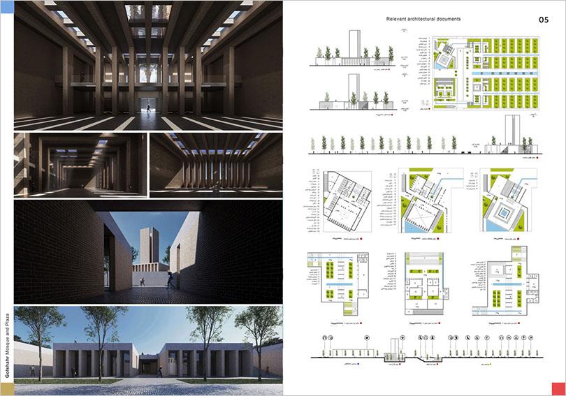 مرحله دوم مسابقه طراحی مسجد و میدان (پلازا) گلشهر کرج / رتبه سوم: احمد صفار