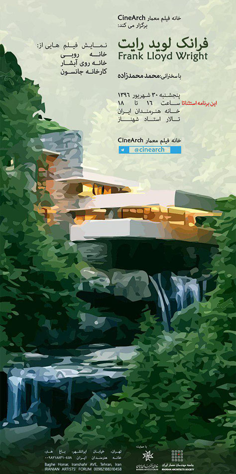 CineArch Film Screening: Three Films of Frank Lloyd Wright's Works