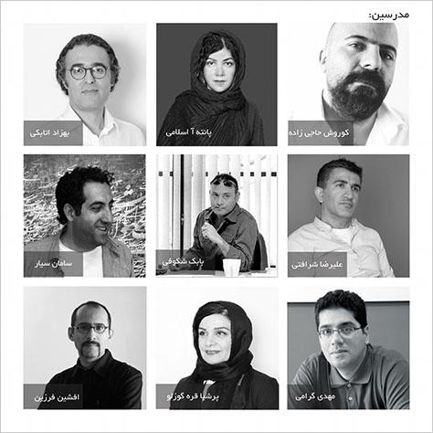 مدرسین کارگاه ـ مسابقه «پاویون معماری ایران»