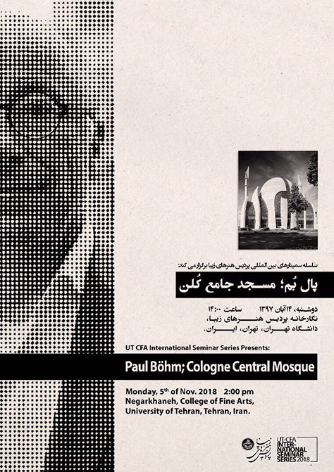 مسجد جامع کلن: سخنرانی پال بُم، معمار مسجد جامع کلن آلمان