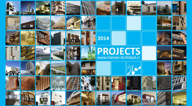 Iranian Architect's Projects of 2014