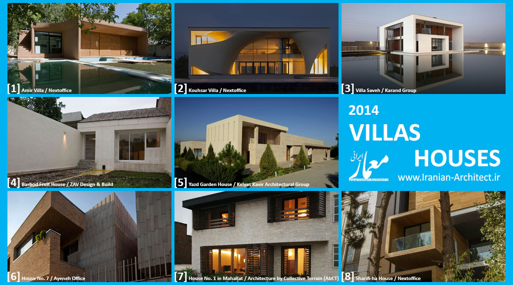 Iranian Architect's Villas & Houses of 2014
