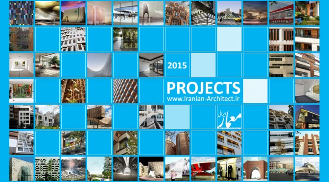 Iranian Architect's Projects of 2015