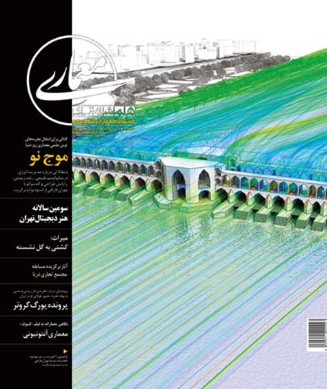 magazine-0002