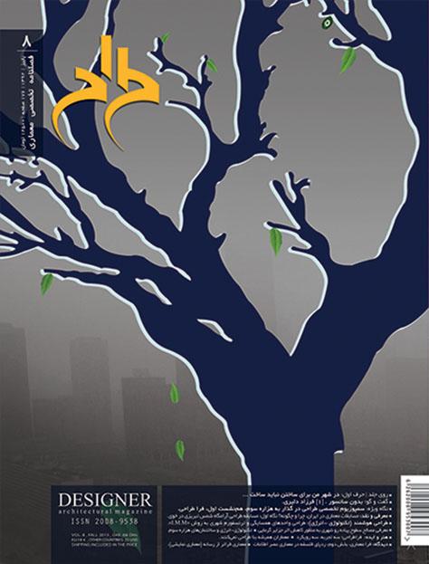 magazine-0006