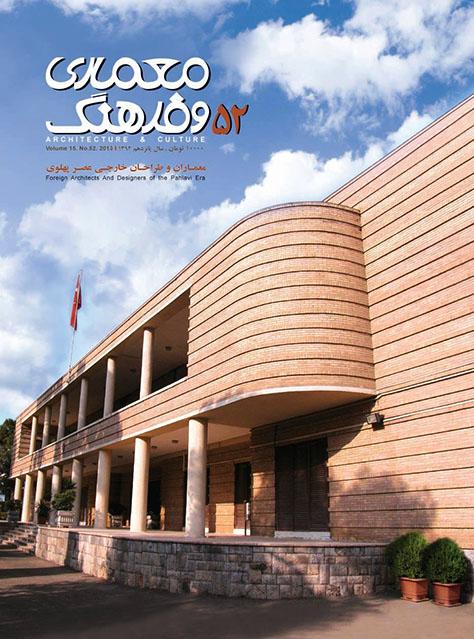 magazine-0007
