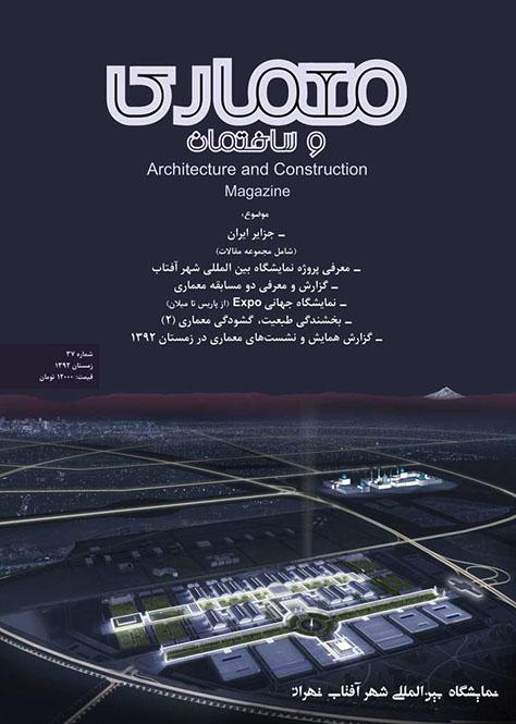 magazine-0010
