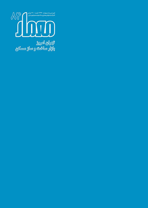 magazine-0017