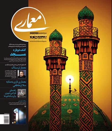 magazine-0019