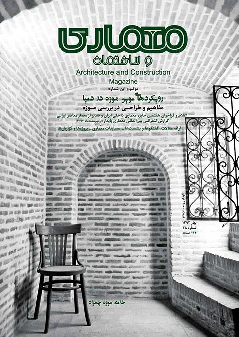 magazine-0021