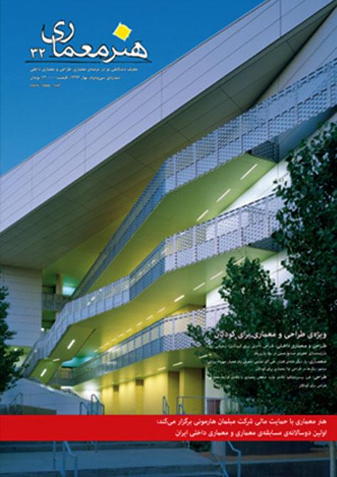 magazine-0024