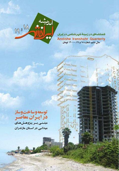 magazine-0026
