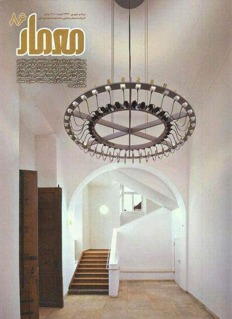 magazine-0032