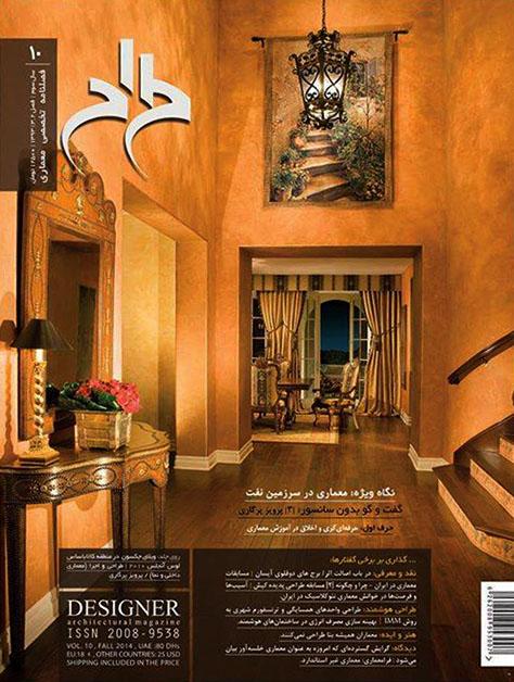 magazine-0040