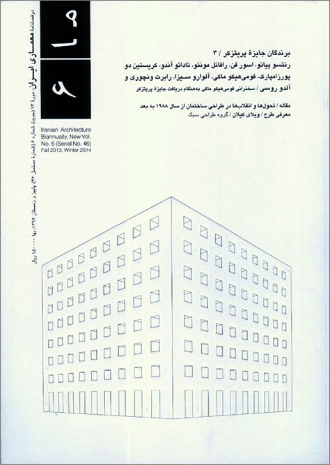 magazine-0044