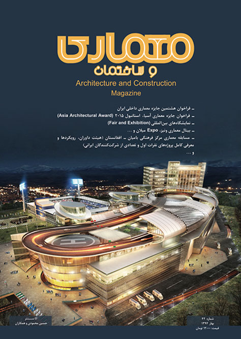 magazine-0059