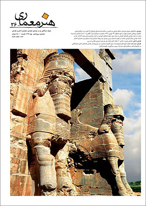 magazine-0061