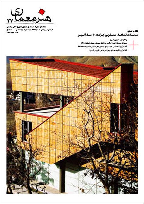 magazine-0069