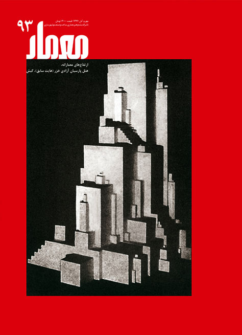 magazine-0075