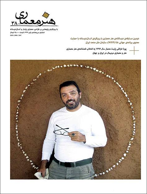 magazine-0079