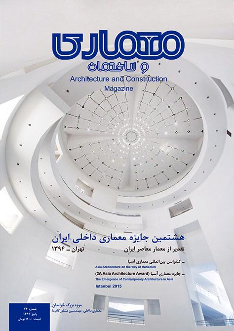 magazine-0081