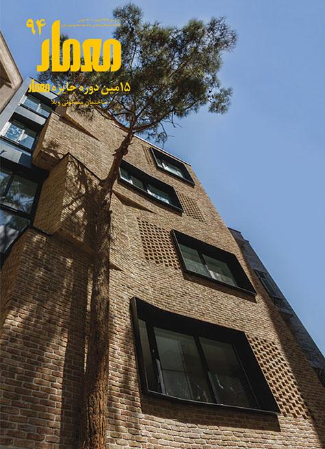 magazine-0083
