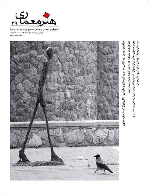 magazine-0086