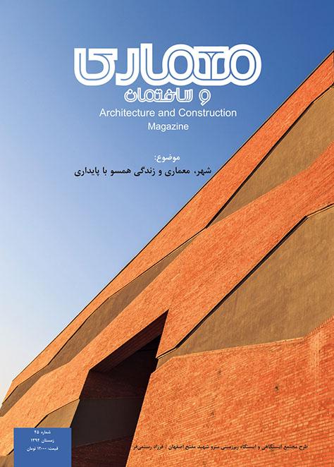 magazine-0089