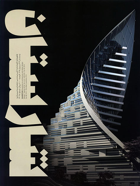magazine-0094