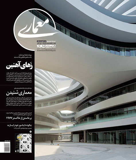 magazine-0096