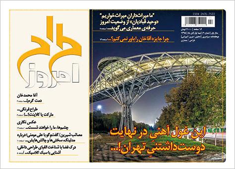 magazine-0102